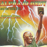 Alpha Blondy & The Wailers ‎– Jérusalem